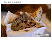 2012.11.12 台北貓空小木屋茶坊:DSC_3157.JPG