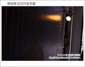 2013.02.13 南投魚池日月老茶廠:DSC_2065.JPG