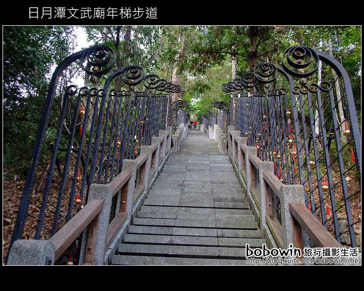 南投日月潭文武廟&年梯步道:DSCF8597.JPG