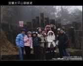 [ 宜蘭 ] 太平山翠峰湖--探索台灣最大高山湖:DSCF5846.JPG