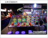 2013.01.26 台東正氣路夜市:DSC_9921.JPG