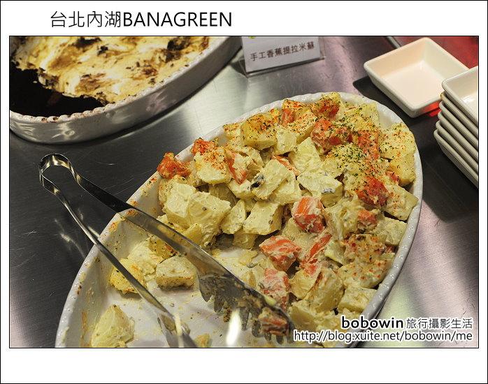 台北內湖BANAGREEN:DSC_6373.JPG