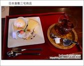 Day3 Part2 倉敷三宅商店:DSC_8151.JPG