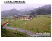 台北南港山水綠生態公園:DSC_1788.JPG