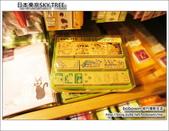日本東京SKYTREE:DSC06910.JPG