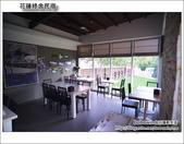 花蓮綠舍民宿:DSC_1870.JPG