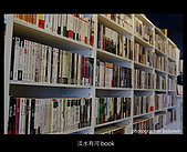 20080412_淡水有河Book聚會:DSCF0633.JPG