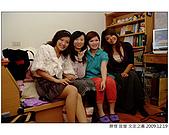 勝煌宜瑩文定攝影記錄:DSCF3958.JPG
