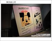 Day2 part2 晚上迪士尼遊行:DSC_9092.JPG