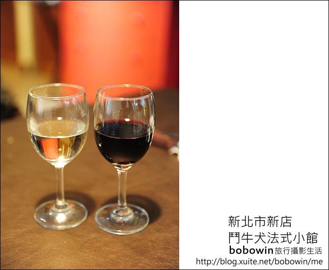 2012.04.07 新北市新店鬥牛犬法式小館:DSC_8562.JPG