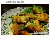 2012.11.27 台北酒肉朋友居酒屋:DSC_4343.JPG