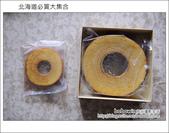 北海道必買大集合:DSC_1009.JPG