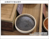 2011.12.17 台南安平夕遊出張所:DSC_7789.JPG