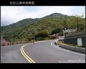 [ 北橫 ] 桃園復興鄉拉拉山森林遊樂區:DSCF7709.JPG