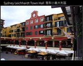 [ 澳洲 ] 雪梨小義大利區 Sydney Leichhardt Town Hall:DSCF4077.JPG