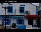Day3 Part2 營地街市煲仔飯-->龍環葡韻住宅式博物館-->大利來記豬扒包-->威尼斯人:DSCF9210.JPG