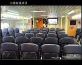 遊記 ] 港澳自由行day3 part1 中國客運碼頭-->澳門外港碼頭-->明苑粥麵-->議事亭前:DSCF8926.JPG