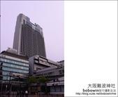 Day2 Part1 大阪難波八阪神社:DSC_7051.JPG