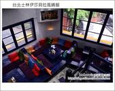 台北士林伊莎貝拉風晴館:DSC_0853.JPG