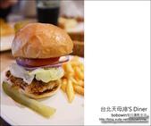 台北天母JB'S Diner:DSC_6933.JPG