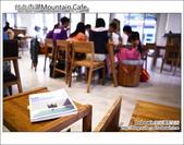 台北內湖Mountain人文設計咖啡:DSC_6959.JPG