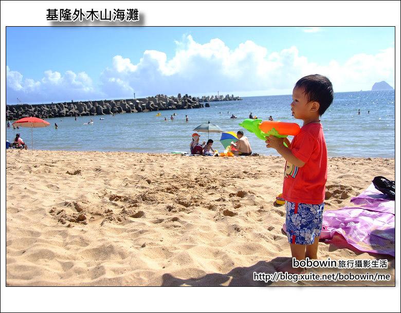 2012.07.29 基隆外木山大武崙沙灘:DSCF7346.jpg