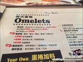 台北內湖House Bistro 好適廚坊早午餐:IMG_0291.JPG