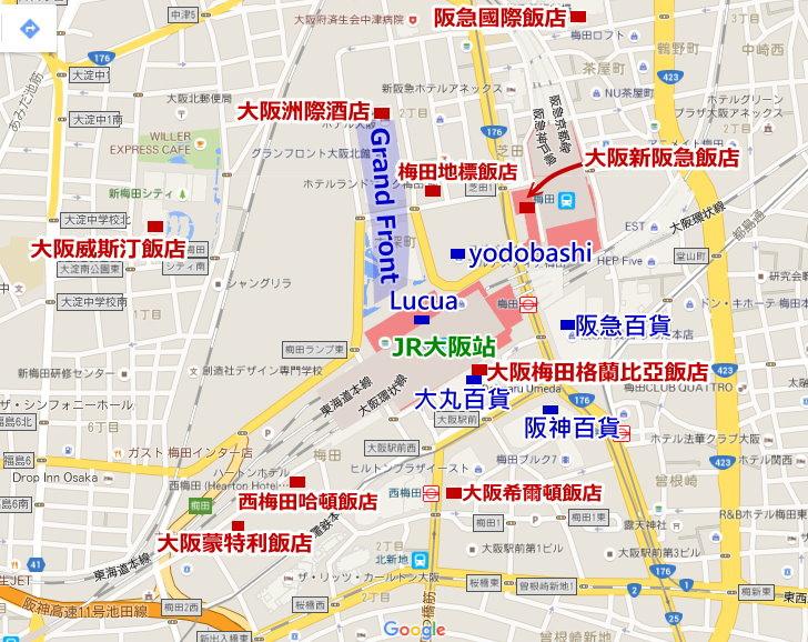 大阪梅田飯店:28.jpg