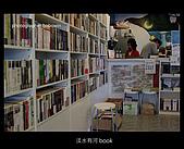 20080412_淡水有河Book聚會:DSCF0631.JPG