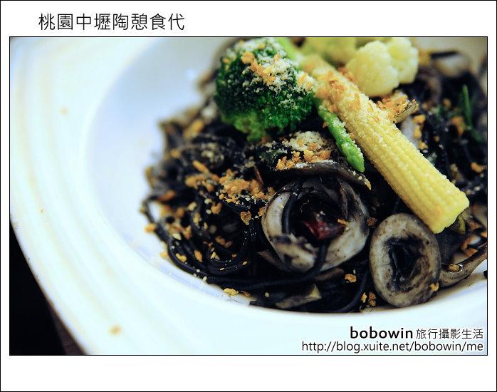 2011.08.27 陶憩食代:DSC_2127.JPG