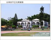 2011.12.17 台南安平正合興蜜餞:DSC_7823.JPG