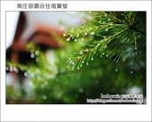 2012.04.27 容園谷住宿賞螢:DSC_1229.JPG