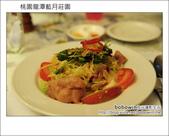 2012.03.31 桃園龍潭藍月莊園:DSC_8287.JPG