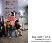 [ 日本北海道之旅 ] Day1 Part1 桃園機場出發--> 北海道千歲機場 --> 印第安水車:DSC_7393.JPG