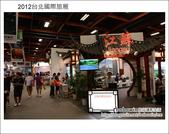 2012台北國際旅展~日本篇:DSC_2640.JPG