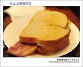 2013.02.24 台北上島咖啡_八德店:DSC_0732.JPG