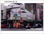 2013.01.26 台南永樂市場小吃:DSC_9636.JPG