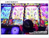 2013.01.26 台東正氣路夜市:DSC_9922.JPG