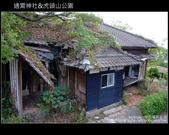 2009.11.07 通霄神社&虎頭山公園:DSCF1204.JPG