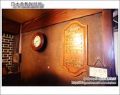 Day3 Part5 倉敷咖啡館:DSC_8381.JPG
