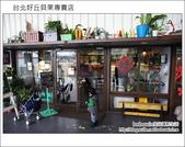 台北好丘貝果專賣店:DSC05867.JPG