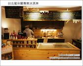 2014.01.26 台北蜜朵麗專業冰淇淋:DSC05981.JPG