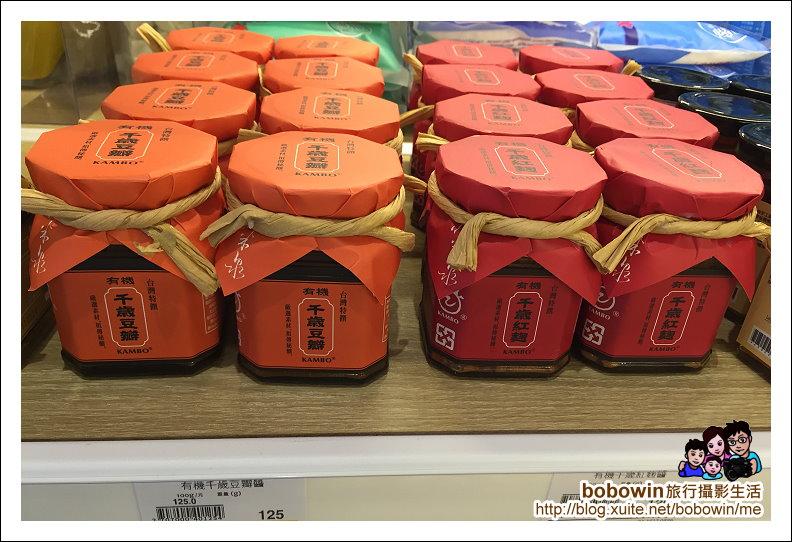 台北內湖糧誠集食:IMG_0225.JPG