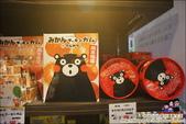 九州熊本車站:DSC07786.JPG