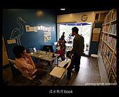 20080412_淡水有河Book聚會:DSCF0789.JPG