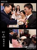 宏志婚禮攝影紀錄:DSCF2952_1.JPG