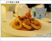 2011.12.12 台中機器人餐廳:DSC_6908.JPG