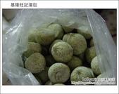 2011.12.01 基隆旺記湯包:DSCF4905.JPG