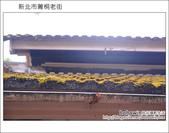 2011.09.18  菁桐老街:DSC_3978.JPG