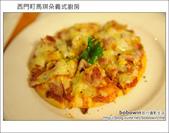 2011.10.10 西門町馬琪朵義式廚房:DSC_7811.JPG